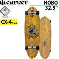 CARVER カーバー スケートボード 32.5インチ HOBO [CX4 トラック] コンプリート サーフスケート サーフィン トレーニング [28]