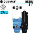 CARVER カーバー スケートボード 31インチ RESIN [C7 トラック] コンプリート サーフスケート サーフィン トレーニング [36]