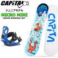 21-22 CAPiTA キャピタ MICRO MINI×CADET XS セット キッズ UNION ビンディング マイクロミニ キャデットエックスエス ジュニア スノーボード 板 2021-2022 送料無料