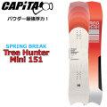 21-22 CAPiTA キャピタ SPRING BREAK [TREE HUNTER MINI 151] ULTRALIGHT SNOWCRAFT スプリングブレイク ツリーハンターミニ  パウダー スノーボード 板 2021-2022 送料無料