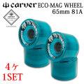 carver カーバー サーフスケート ウィール ECO MAG WHEEL 65mm エコ ウィール [4個1SET] 1台分 スケートボード