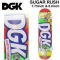 DGK ディージーケー スケートボード コンプリート SUGAR RUSH [D-131] [D-132] 7.75 inch 8.0inch 完成品 スケボー SKATE BOARD COMPLETE