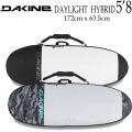 ダカイン サーフボード ハードケース 5'8 DAYLIGHT HYBRID BB237-900 DAKINE サーフボードケース