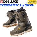 21-22 DEELUXE ディーラックス ブーツ DEEMON L3 BOA デーモン ボア S4 サーモインナー 熱成型 メンズ スノーボード フリーライディング オールマウンテン 正規品 送料無料