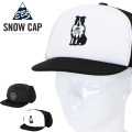 20-21 eb's  ウィンターキャップ SNOW CAP スノーキャップ エビス 400402
