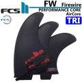 [店内ポイント最大20倍!!] FCS2 fin エフシーエスツー フィン FW TRI FIN PC AirCore ファイヤーワイヤー Firewire トライフィン パフォ-マンスコア エアコア [M、L] ショートボード用