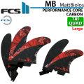 [店内ポイント最大20倍!!] FCS2 フィン Matt Biolos' MB Performance Core carbon TRI-QUAD [5FIN] RED [LARGE] LOST ロスト MAYHEM メイヘム マットバイオロス パフォーマンスコアカーボン