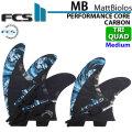 [店内ポイント最大20倍!!] FCS2 フィン Matt Biolos' MB Performance Core carbon TRI-QUAD [5FIN] BLUE [MEDIUM] LOST ロスト MAYHEM メイヘム マットバイオロス パフォーマンスコアカーボン