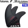 ショートボード用フィン FUTURES FIN フューチャーフィン TECHFLEX 2.0 EA Eric Arakawa エリック・アラカワ ショートボード フィン トライフィン 3枚セット