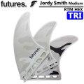 ショートボード用フィン FUTURES FIN フューチャーフィン RTM HEX JORDY CAMO [Medium] Mサイズ ジョディ・スミス ショートボード フィン トライフィン 3枚セット