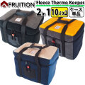 FRUITION フリューション Fleece Thermo Keeper 2in1 20L フリース サーモキーパー ポリタンクケース 10Lx2個用 2個収納 [ 単品 ] ポリタンク サーフィン アウトドア スポーツ
