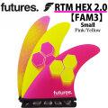 ショートボード用フィン FUTURES. FIN フューチャーフィン RTM HEX 2.0 FAM3 PINK/YELLOW [Small] Sサイズ アル・メリック ショートボード フィン トライフィン 3枚セット