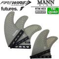 ショートボード用フィン future fin フューチャーフィン Firewire ファイヤーワイヤー サーフボード  DAN MANN ダンマン [Medium] ハニカム ショートボード フィン トライクアッドフィン 5枚セット