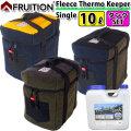 FRUITION フリューション Fleece Thermo Keeper Single10L フリース サーモキーパー ポリタンクケース 10L用 1個収納 [ ポリタンクセット ] ポリタンク サーフィン アウトドア スポーツ