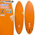 [限定モデル] サーフボード ファイヤーワイヤー サンデー SUNDAY 6'0 [Tint Orange] FCS2 シングルフィン ツインフィン ロブマチャド FIREWIRE ショートボード [営業所止め送料無料]