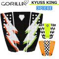 2021 GORILLA GRIP ゴリラグリップ KYUSS KING 3ピース THREE PIECE サーフィン デッキパッド
