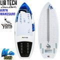 [営業所止め送料無料] LIBTECH サーフボード リブテック NEWデザイン AIR'N WAKE SURF用 ウェイクサーフィン ボートサーフィン サーフィン 4FIN フィン付 Lib Tech Surfboards 公式大会認定