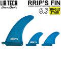 LIBTECH リブテック フィン RRIP'S FIN リップスフィン 6.5 SINGLE SIDEBITES SET 2+1 シングルスタビフィン BLUE サーフボード サーフィン