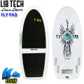 [営業所止め送料無料] LIBTECH サーフボード リブテック FLYPAD フライパッド WAKE SURF用 ウェイクサーフィン ボートサーフィン サーフボード 4FIN フィン付 Lib Tech Surfboards 公式大会認定