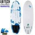 [営業所止め送料無料] LIBTECH サーフボード リブテック NEW デザイン MANNA TEE マナティー WAKE SURF用 ウェイクサーフィン ボートサーフィン サーフボード 4FIN フィン付 Lib Tech Surfboards 公式大会認定