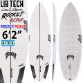 [7月中~下旬入荷] [送料無料] LIBTECH サーフボード リブテック ROCKET REDUX 6'2 ロケットレダックス LOST ロスト MAYHEM メイヘム サーフィン ショートボード Lib Tech Surfboard