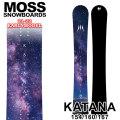 先行販売 21-22 MOSS SNOWBOARD モス スノーボード KATANA 刀 カタナ 154cm 160cm 167cm アーリーモデル アルペン アルパイン テクニカル カービングボード ALPINE スノボ 板 送料無料