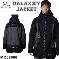 21-22 MARQLEEN GALAXXY JACKET MQ02000 マークリーン スノーボードウェア ギャラクシー ジャケット ユニセックス [ 000/990 ]