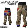 21-22 MARQLEEN PLATINUM PANTS MQ02501 マークリーン スノーボードウェア プラチナム パンツ ユニセックス