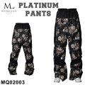 21-22 MARQLEEN PLATINUM PANTS III MQ02503 マークリーン スノーボードウェア プラチナム パンツ ユニセックス