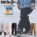 21-22 Mtn. Rock Star マウンテンロックスター WORK PANTS ワーク パンツ スノーボードウェア  ユニセックス