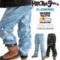 21-22 Mtn. Rock Star マウンテンロックスター WORK PANTS [CHECK] [DENIM] ワーク パンツ スノーボードウェア  ユニセックス