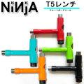 [NEWカラー] NINJA T5レンチ スケボー レンチ ニンジャ TOOL ツール T型 工具 メンテナンス トラック調整 取り付け 取り外し アクセルナット キングピン ステッカー付