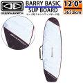サーフボードケース スタンドアップ用 OCEAN&EARTH BARRY SUP 12.0 バリー サップ オーシャンアンドアース