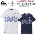 2021 QUIKSILVER クイックシルバー NAMINORI JAPAN TEAM REPLICA TEE QST202001T 波乗ジャパン Tシャツ 半袖 サーフ