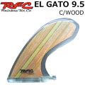 Rainbow Fin レインボーフィン EL GATO C/Wood 9.5 [3] ロングボード センターフィン シングル フィン