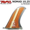Rainbow Fin レインボーフィン NOMAD C/Wood 10.25 [4] ロングボード センターフィン シングル フィン
