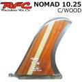 Rainbow Fin レインボーフィン NOMAD C/Wood 10.25 [5] ロングボード センターフィン シングル フィン