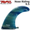 Rainbow Fin レインボーフィン NOSE RIDING 9.5 ACID [7] ロングボード センターフィン シングル フィン