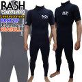 RASH ラッシュ ウェットスーツ JB LIMITED BACK ZIP バックジップ シーガル 3.5mm x 2mm メンズ ウエットスーツ ハイストレッチマテリアル 日本製