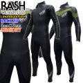 2020-2021年 RASH ラッシュ ウェットスーツ セミドライ フルスーツ 5x3mm メンズ ウエットスーツ 数量限定モデル LX HOTZIP [BACK ZIP] バックジップ 全身裏起毛 防水ファスナー仕様 国産高級ウェットスーツ
