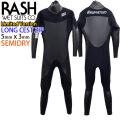 21-22 RASH ラッシュ ウェットスーツ セミドライ フルスーツ 5x3mm メンズ ウエットスーツ 数量限定モデル DZ LONGCHEST ZIP ロングチェストジップ DRK 全身裏起毛 国産高級ウェットスーツ