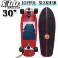SLIDE SURF SKATEBOARDS スライド サーフスケートボード JOYFUL SLSKHER 30inch [1] スケートボード スケボー サーフィン イメージトレーニング