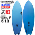 10本限定モデル FIREWIRE SURFBOARDS ファイヤーワイヤー サーフボード SEASIDE COLOR 5'10''x22'5/8''x2'11/16''【39.4L】BLUE シーサイド カラー HELIUM Rob Machado ロブ・マチャド [条件付き送料無料]