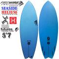 10本限定モデル FIREWIRE SURFBOARDS ファイヤーワイヤー サーフボード SEASIDE COLOR 5'7''x21'5/8''x2'1/2''【33.6L】BLUE シーサイド カラー HELIUM Rob Machado ロブ・マチャド [条件付き送料無料]