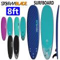 [即出荷] ソフトボード サーフィン ミニロングボード ストーム ブレード ソフトサーフボード 2021 STORMBLADE 8ft SURFBOARD 8'0 ボンザフィン 2+1 FIN [条件付き送料無料]