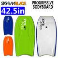 [5月中旬~下旬入荷予定] 2021 STORMBLADE 42.5in PROGRESSIVE BODYBOARD ストームブレード ボディーボード ソフトボード コイルコード&プラグ付き [送料無料]