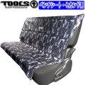 [NEW] カーシート 防水カバー 後部座席用 TOOLS ツールス REAR SEAT COVER リアシートカバー [GREY CAMO] サーフィン アウトドア 便利グッズ