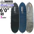 TRANSPORTER トランスポーター ラフリーケース 6'0 [S] レトロボード ショートボード ハードケース ボードケース ROUGHLY CASE