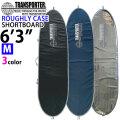 TRANSPORTER トランスポーター ラフリーケース 6'3 [M] レトロボード ショートボード ハードケース ボードケース ROUGHLY CASE