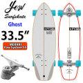 YOW SURFSKATE ヤウ サーフスケート Ghost 33.5インチ [MERAKI SYSTEM S5] PYZEL パイゼル シェイパーシリーズ ロングスケートボード コンプリート サーフィン スケボー トレーニング 練習 [8]
